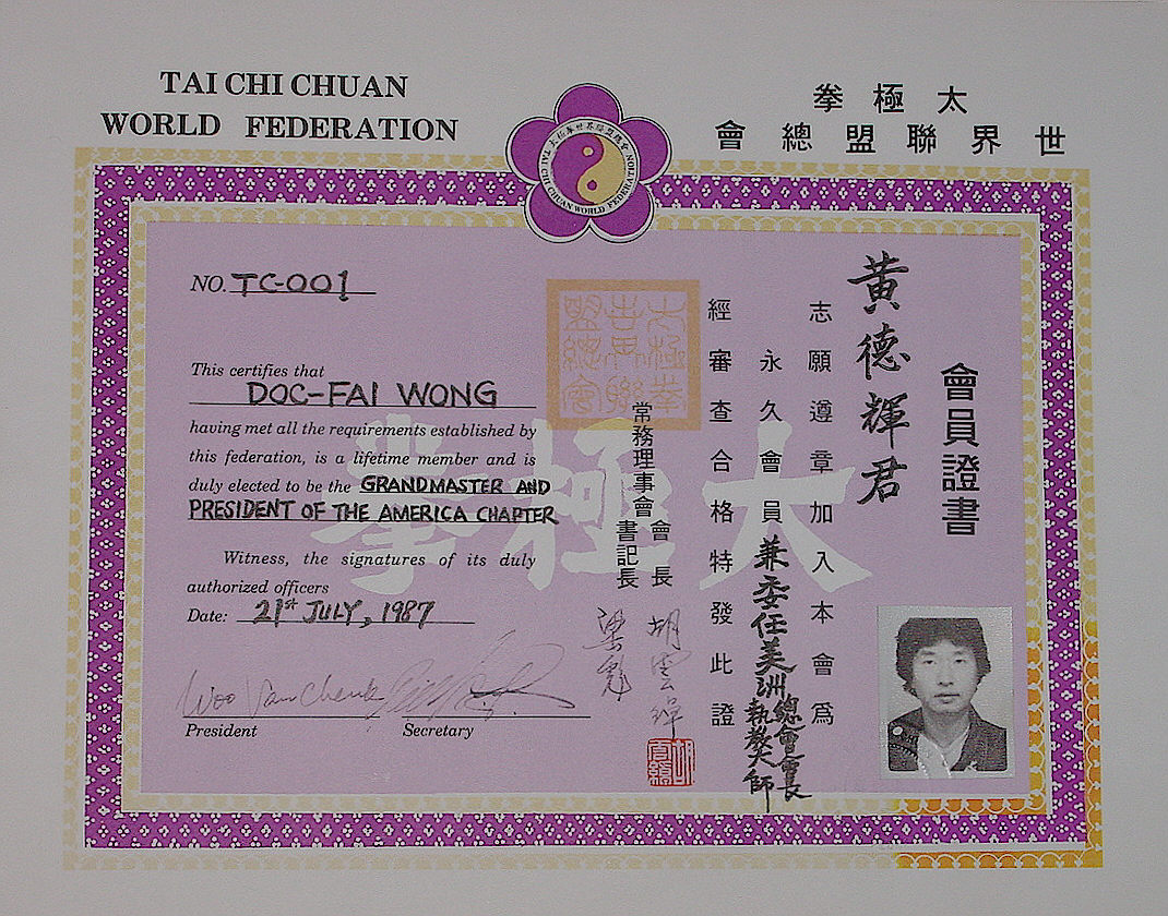 Choy li fut kung fu grandmaster certificate plum blossom authentic certification as grandmaster of taijiquan xflitez Gallery
